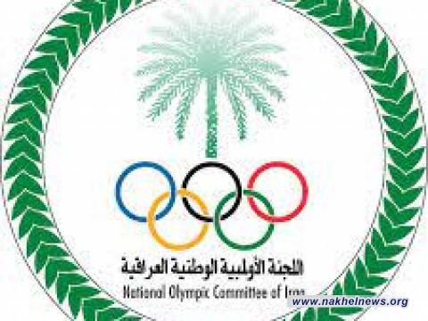 الأولمبية الدولية تؤكد عدم اعترافها بنتائج انتخابات الأولمبية العراقية