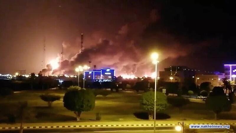السعودية: حريق في محطة لتوزيع المنتجات النفطية في جازان نتيجة هجوم للحوثيين