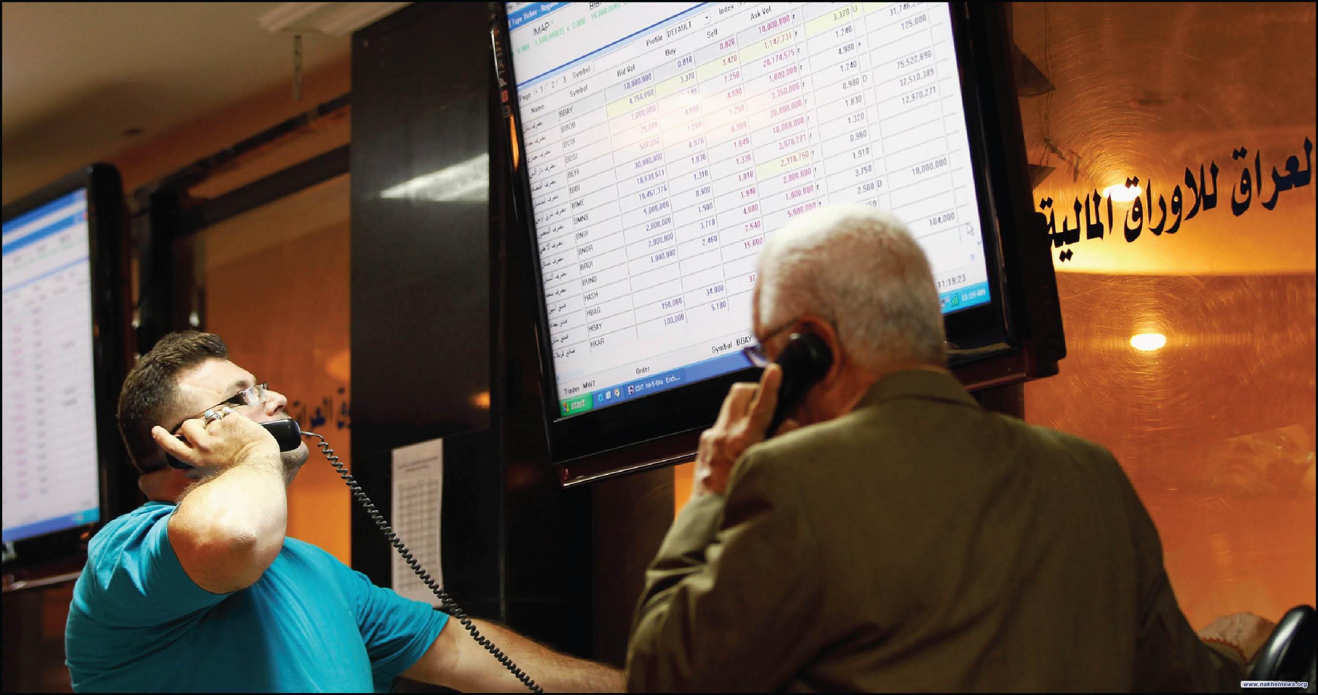 سوق العراق: المستثمرون الاجانب يمثلون 18% من مستثمري السوق