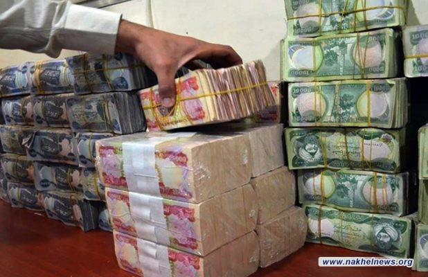 المالية النيابية: نعمل على تأمين رواتب الموظفين لسنة كاملة