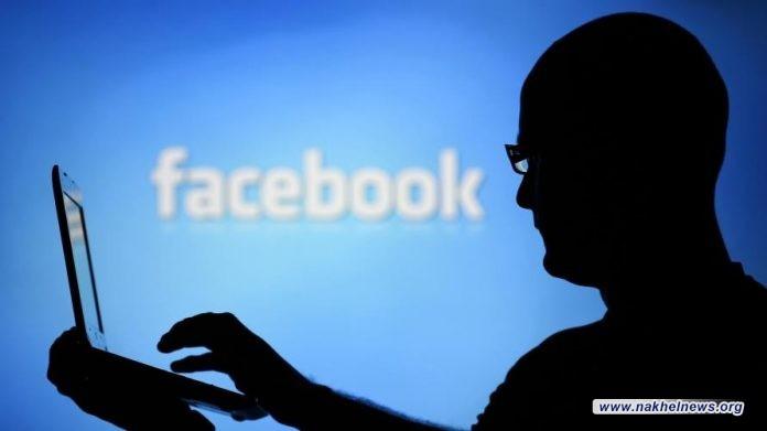 موقع فيسبوك يضع 6 ملايين مستخدم في خطر