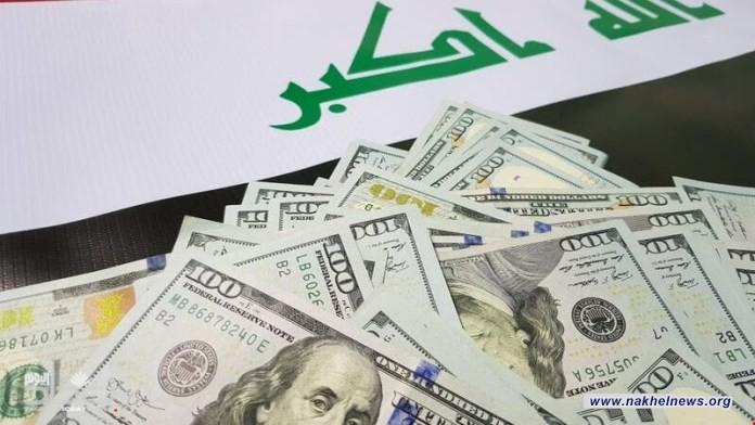 3 حلول من المركزي العراقي لإيقاف ازمة ارتفاع سعر صرف الدولار