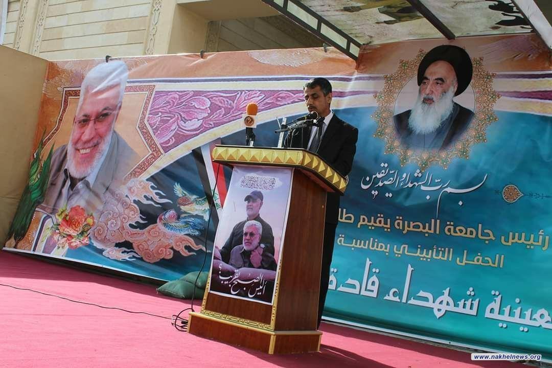 جامعة البصرة تقيم حفلا تأبينيا بمناسبة اربعينية قادة النصر