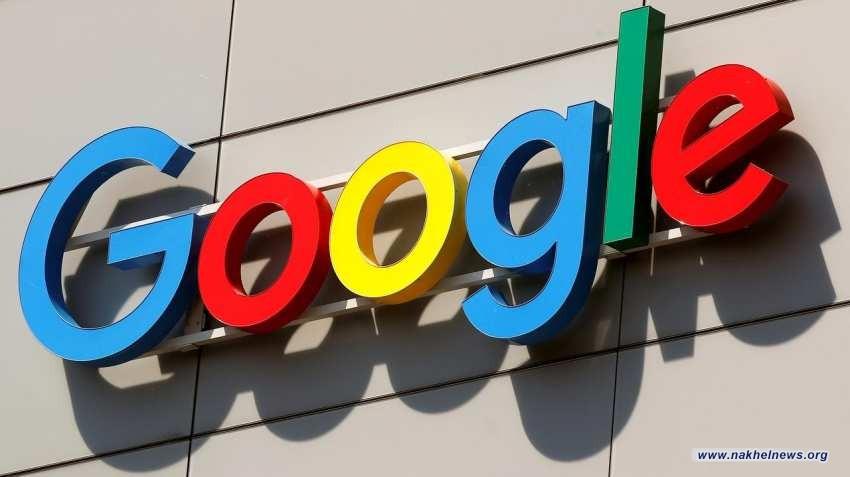 أبل تهدد عرش غوغل بمحرك بحث جديد أبل تهدد عرش غوغل بمحرك بحث جديد