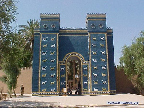 اليونسكو تبدي موافقتها على إدراج مدينة بابل ضمن لائحة التراث العالمي