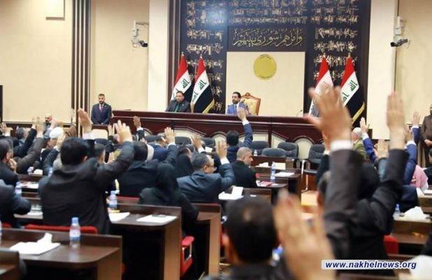 100 نائب عراقي يقدمون طلب لاستضافة بارزاني ووزيرين في البرلمان العراقي.. وثائق