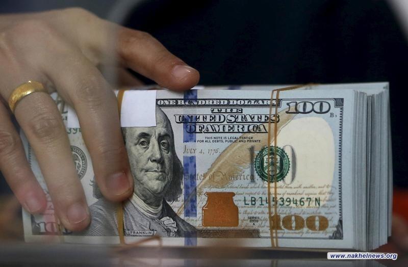 البنك المركزي يغلق مزاده الاسبوعي ببيع 151 مليون دولار