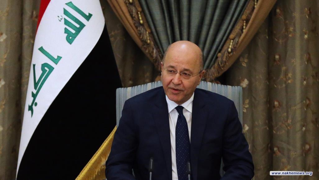 رئيس الجمهورية : العراقيين من كافة الطوائف عانوا من داعش والارهاب
