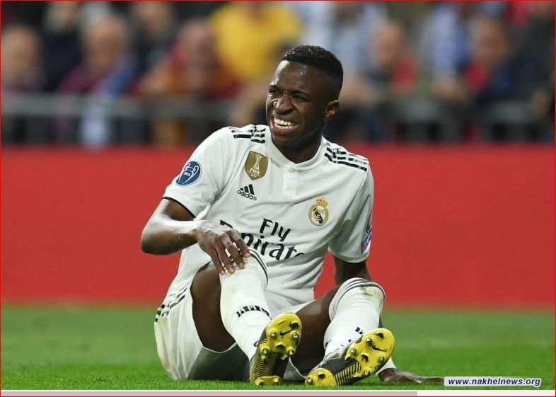 صدمة جديدة لريال مدريد بعد تشخيص إصابة فينيسيوس