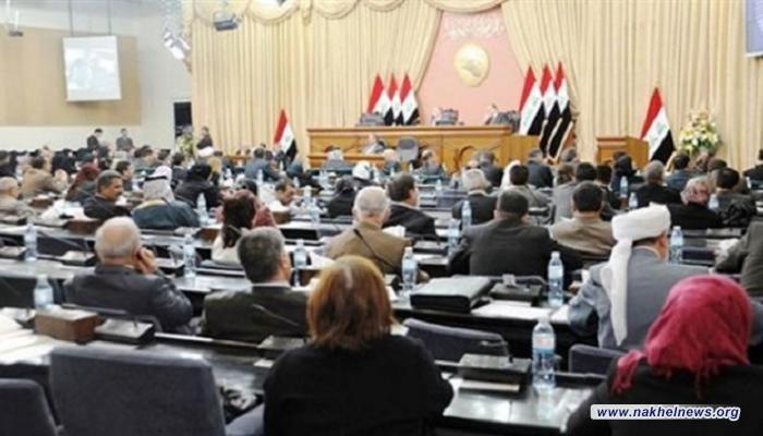 كتلة كردية: إعداد مقترح لتعديل قانون انتخابات مجلس النواب