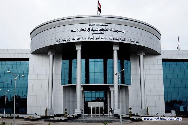 القضاء الأعلى يوجه بأغلاق المقرات الوهمية التي لا ترتبط بمؤسسات الدولة