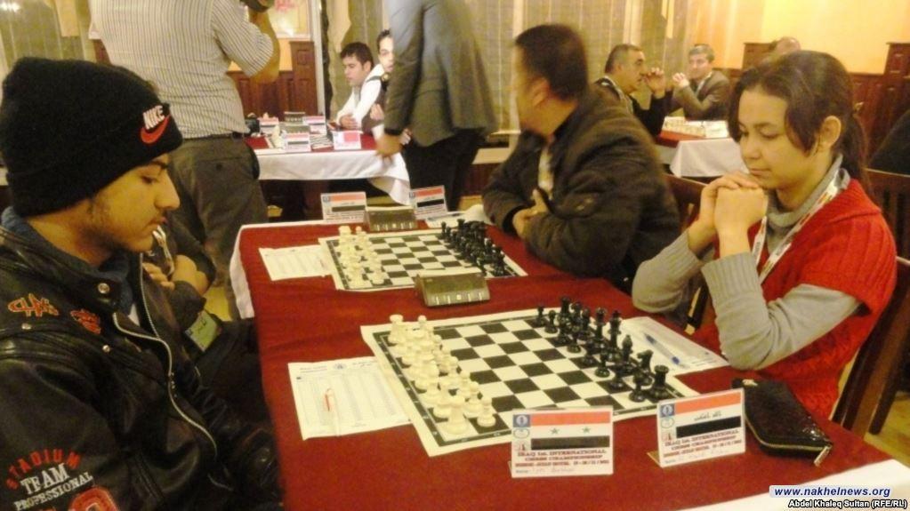 انطلاق البطولة الدولية السابعة بالشطرنج في بغداد