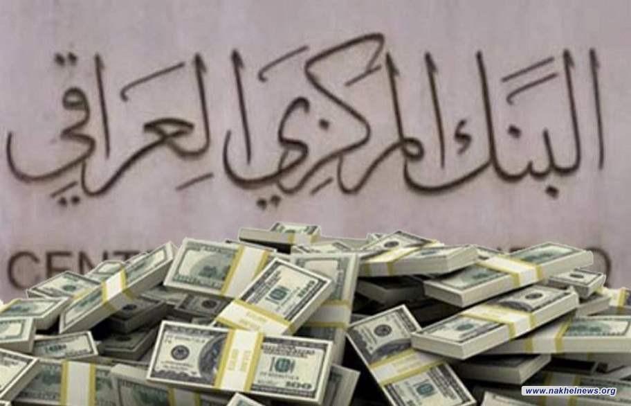 مبيعاتالبنك المركزي العراقي تبلغ 169 مليون دولار العملة