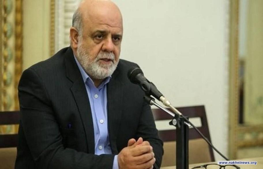 مسجدي : نتطلع لزيادة الحجم التجاري مع العراق الى 20 مليار دولار