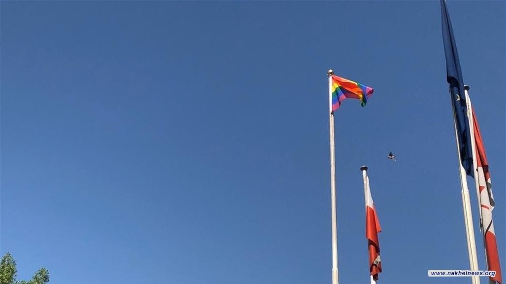منظمة بدر في البصرة تستنكر قيام بعثة الاتحاد الاوروبي في العراق برفع علم المثليين و عدم احترام هوية و مشاعر الشعب العراقي