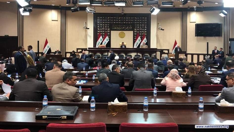 البرلمان يفتتح جلسته الـ 25 برئاسة الكعبي وحضور 178 نائبا