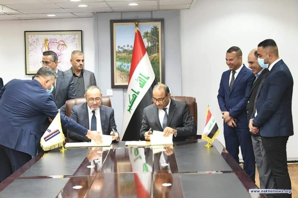 الثقافة توقع مع شبكة الاعلام العراقي اتفاقية للتعاون المشترك