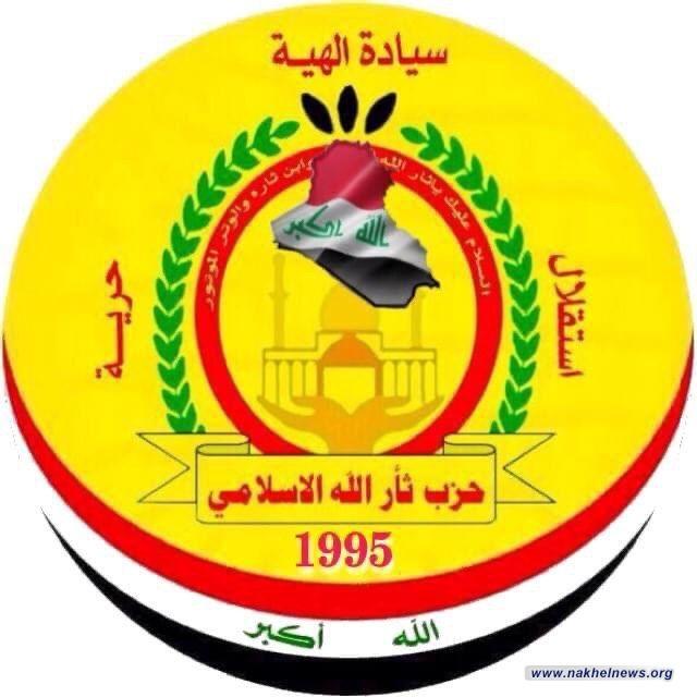 بيان : حزب ثأر الله يستنكر تطاول قناة MBC السعودية على الشهيد القائد المهندس