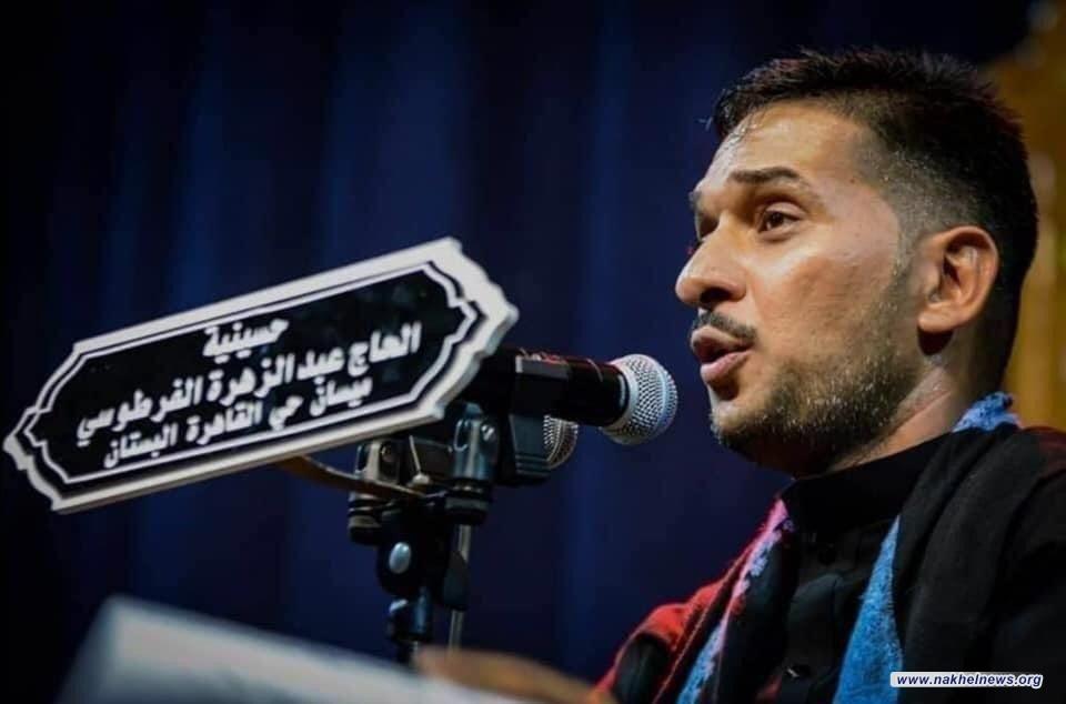 """مقتل الرادود الحسيني""""انور الكناني"""" في ميسان مع ٣ أشخاص معه"""