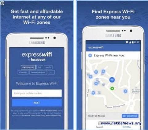"""فيسبوك تقدم تطبيقا يسهل استخدام """"الواي فاي"""""""