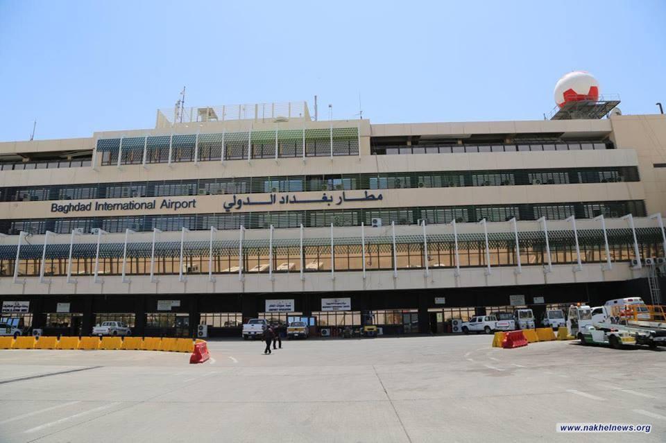 المنافذ الحدودية تتلف أدوية منتهية الصلاحية في مطار بغداد