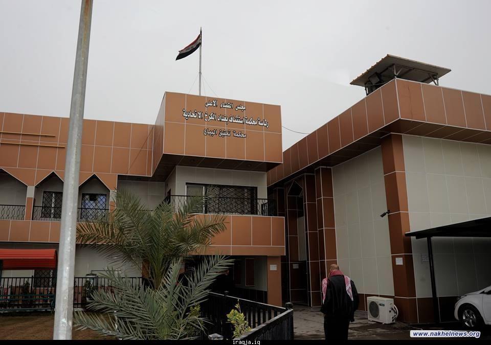 تحقيق البياع تصدق اعترافات متهمين اثنين روجوا نقود مزورة