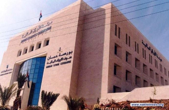 رئيس هيئة الأوراق المالية العراقية يزور بورصة عمان