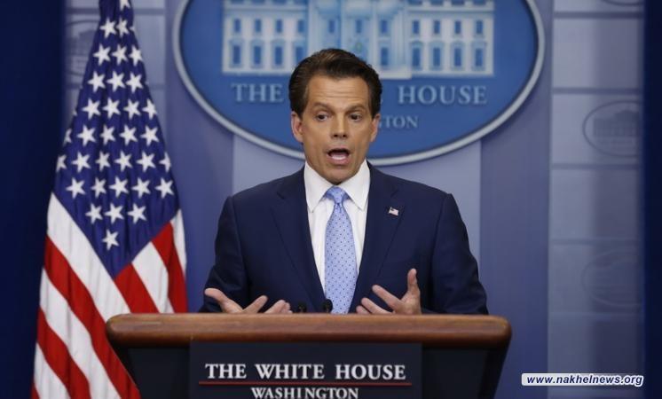 ترامب يقيل سكاراموتشي مدير الاتصالات في البيت الأبيض