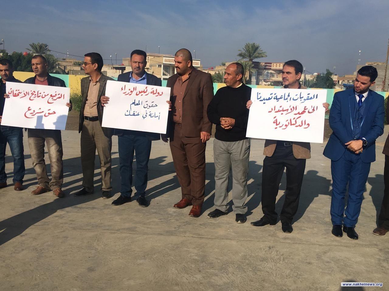 نقابة معلمي الديوانية تنهي إضرابها وتتوعد بالتصعيد