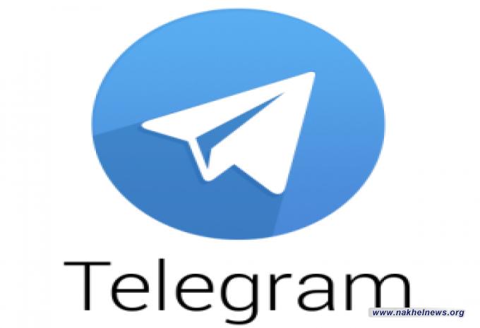 توقف مفاجئ لتطبيق تيليجرام وموقعه على الإنترنت
