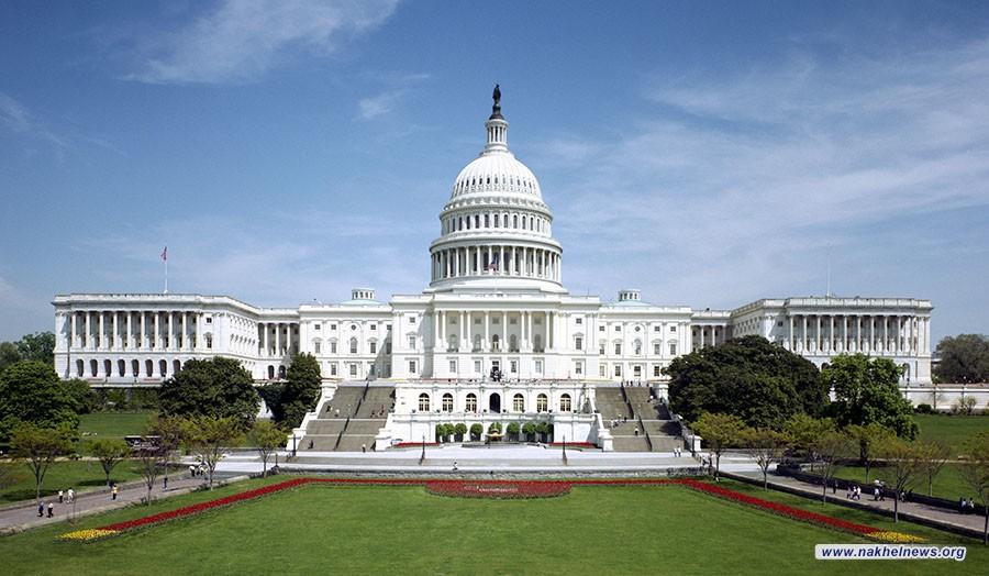 جهاز الخدمة السرية الأمريكي: إطلاق نار قرب البيت الأبيض