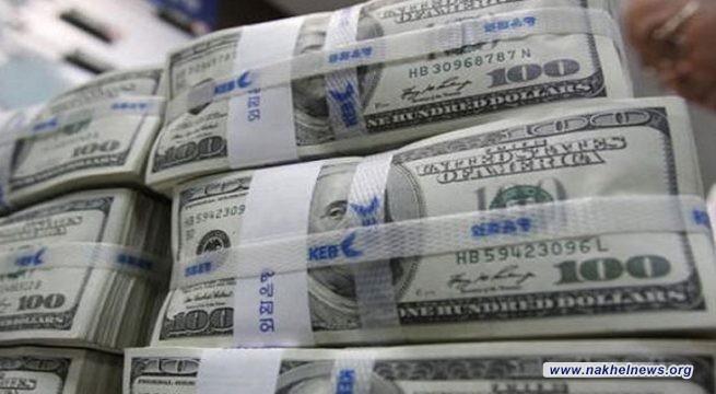 تراجع مبيعات المركزي العراقي الى 135.9 مليون دولار بمزاد اليوم