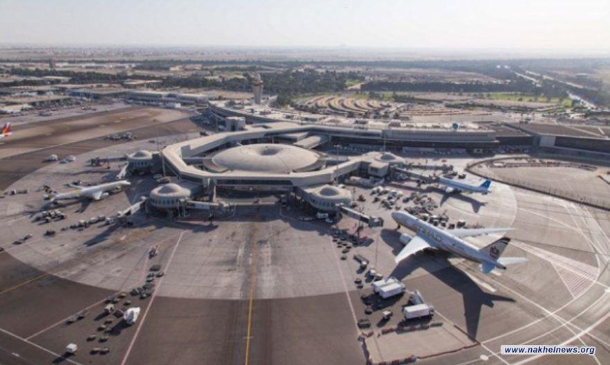 قناة المسيرة اليمنية تبث فيديو لاستهداف منشآت في مطار أبو ظبي بطائرة مسيرة