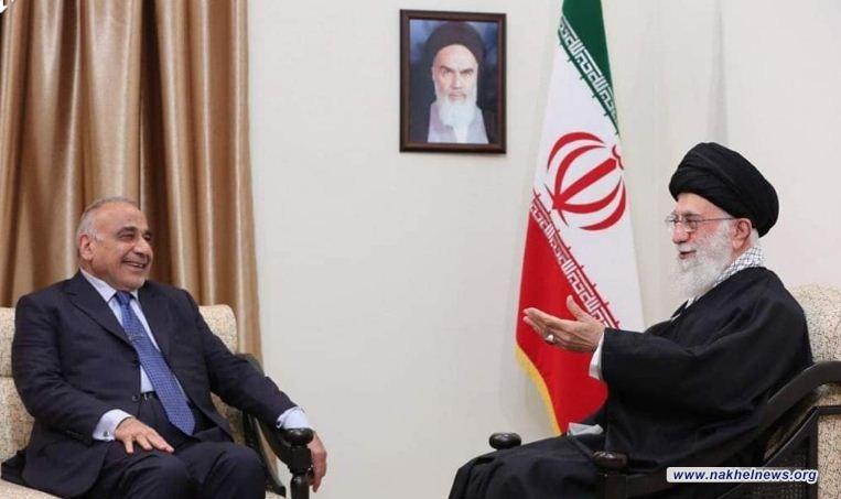 عبد المهدي يؤكد للسيد الخامنئي عزم العراق على تطوير العلاقات مع ايران بجميع المجالات
