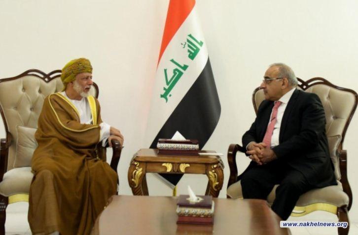 عبد المهدي يستقبل وزير الخارجية العماني ويبحث معه العلاقات بين البلدين