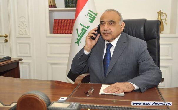 ألمانيا: شركاتنا الكبيرة ترغب بالاستثمار في العراق ومنها سيمنز
