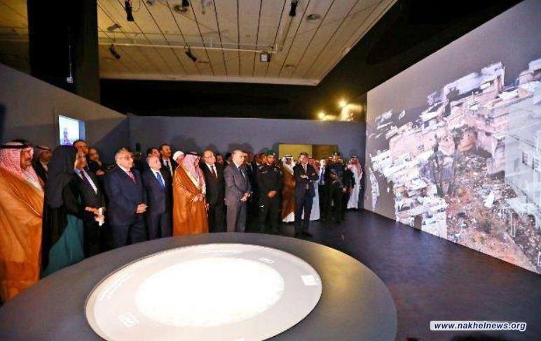 عبد المهدي يفتتح معرضا في المتحف السعودي