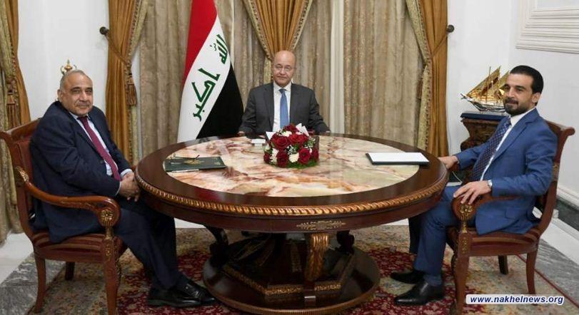 الرئاسات الثلاث تؤكد على حماية البعثات الدبلوماسية