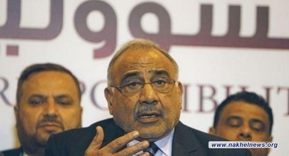 نائب بالفتح: هناك ضغوط على عبد المهدي بشأن الدرجات الخاصة