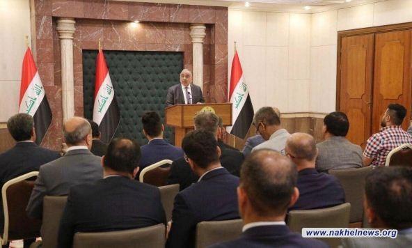 عبد المهدي يكشف عن خطط طوارئ في العراق لأي تصعيد أمريكي إيراني
