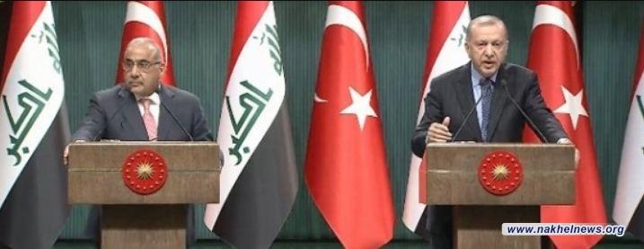 عبد المهدي يعلن اتفاقاً أمنياً مع تركيا