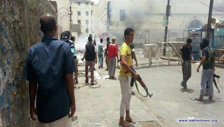 اليمن: اندلاع اشتباكات عنيفة بين مرتزقة السعودية ونظيرتها الاماراتية في عدن