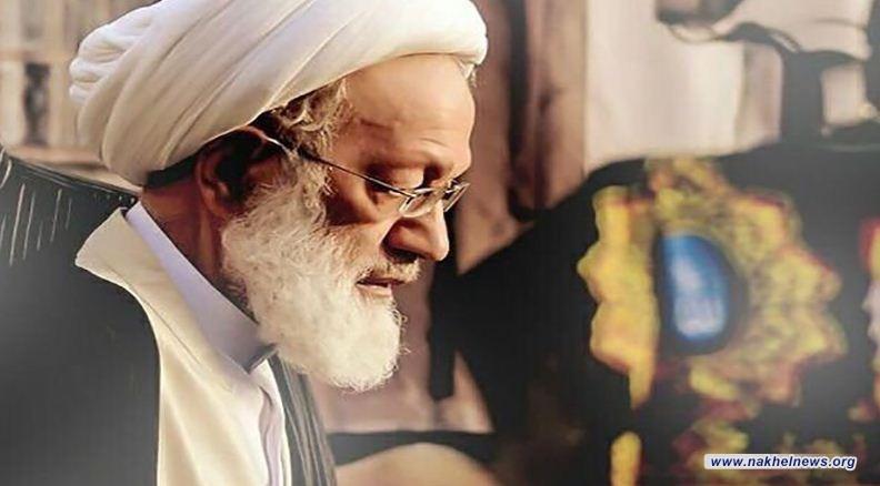 آية الله قاسم: استضافة صهاينة في مؤتمر في البحرين ذلّ واستسلام