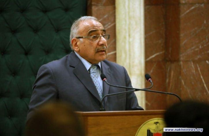 عبد المهدي: كتل كبيرة خولت رئاسة الوزراء بحسم ملف المناصب بالوكالة
