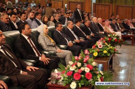 أمانة العاصمة تعلن إنطلاق إحتفال يوم بغداد