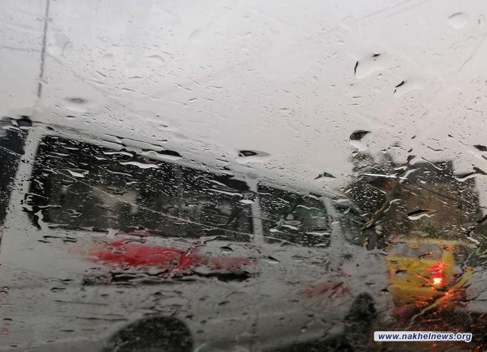 هيأة الأنواء الجوية تتوقع أمطاراً رعدية اليوم والسبت
