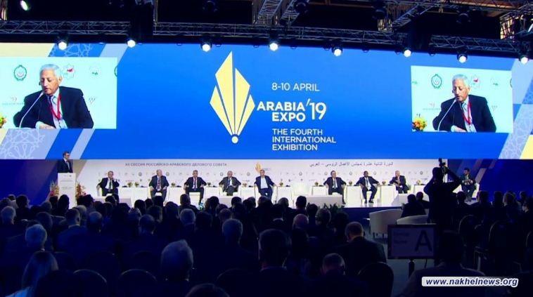 تعاون عراقي روسي لتطوير التجارة والاستثمار في موسكو