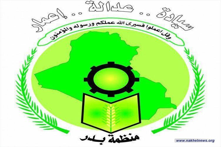 """منظمة بدر تستنكر تصنيف الولايات المتحدة للحرس الثوري الايراني على قائمة """"الإرهاب"""""""