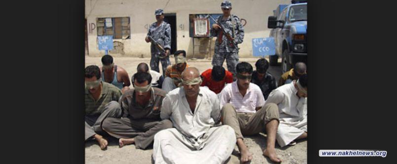 القبض على 10 اشخاص قاموا بمهاجمة منزل بالسكاكين والمسدسات وسط بغداد