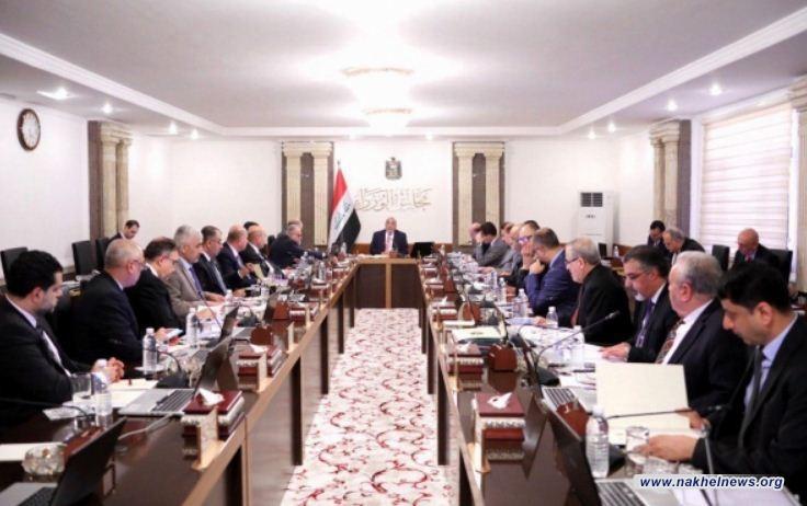 مجلس الوزراء يوافق على انصمام العراق الى بروتوكول منع التلوث من السفن